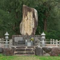 岡前-特攻平和慰霊碑